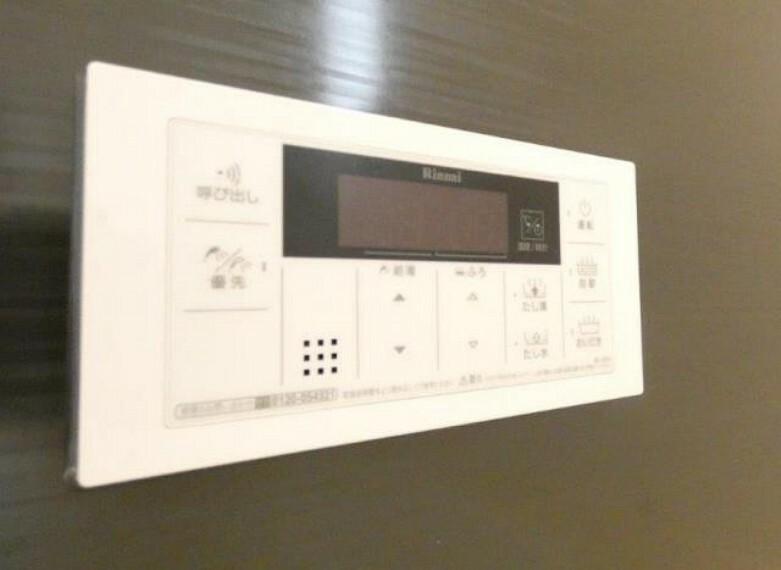 発電・温水設備 給湯パネル