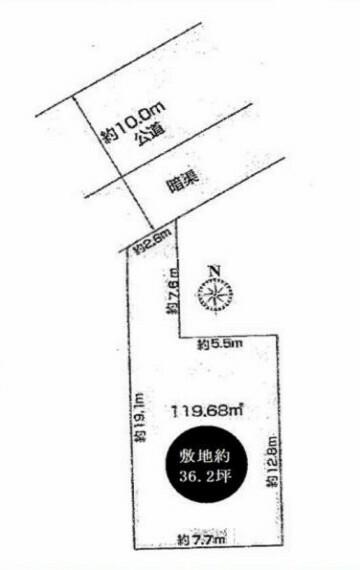 土地図面 敷地約36坪 お好きなプランで夢のマイホームはいかがでしょうか お気軽にお問い合わせください