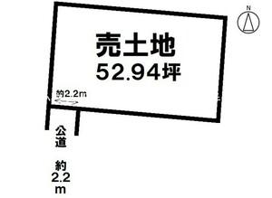 知多市八幡字笹廻間