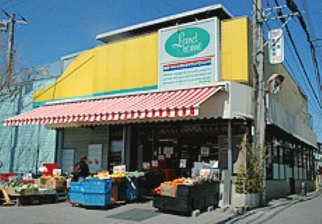 スーパー ランドロームフードマーケット三咲店