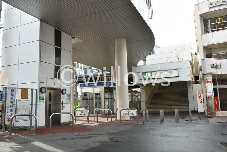 鹿島田駅(JR 南武線) 徒歩18分。