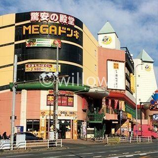 MEGAドン・キホーテかわさき店 徒歩8分。