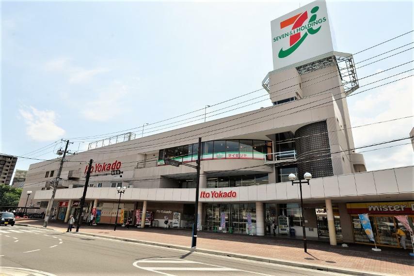 スーパー イトーヨーカドー福島店