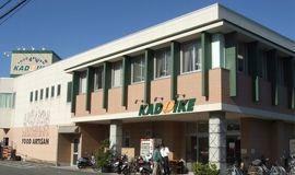 スーパー スーパーカドイケ清水町徳倉店