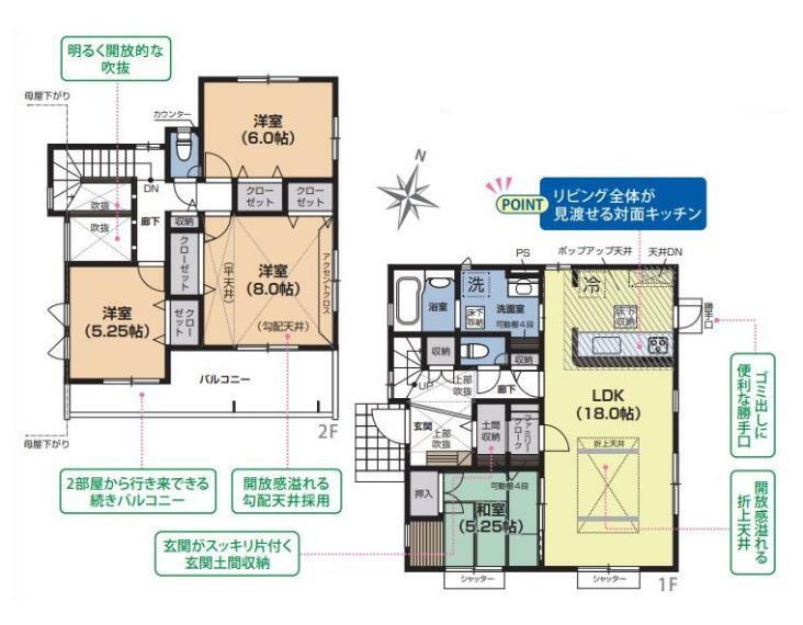 間取り図 【2号棟間取り図】4LDK 建物面積107.43平米(32.49坪)
