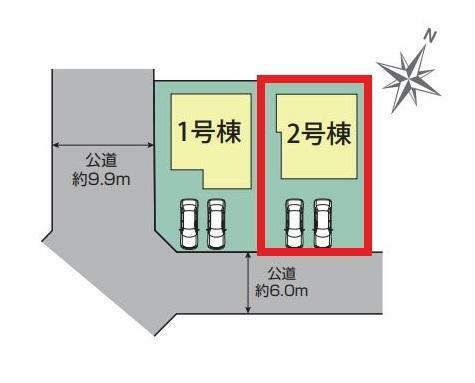 区画図 【2号棟区画図】土地面積172.09平米(52.05坪)