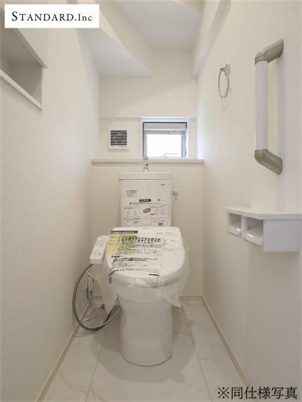 トイレ 【同仕様写真】ウォシュレットトイレ(1F、2F)壁面収納