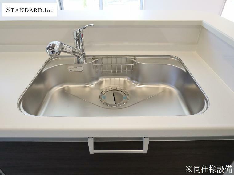 【同仕様設備】浄水器シャワー蛇口水栓