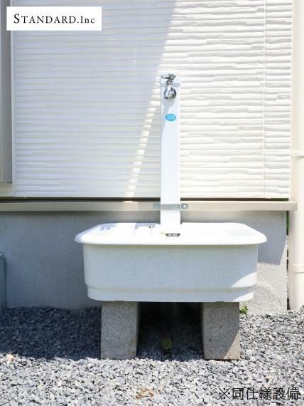 【同仕様設備】外立水栓