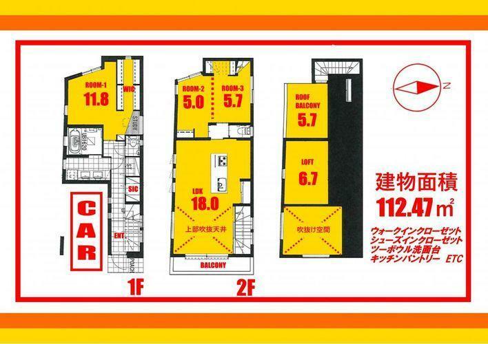 間取り図 解放感と日当たりに配慮した設計で、収納力にもこだわった上質空間になります!居室に関して、建築基準法上では一部「納戸」扱いとなる可能性がございます。