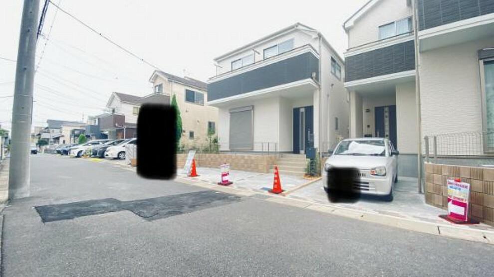 株式会社ドリームオン不動産 北千住店