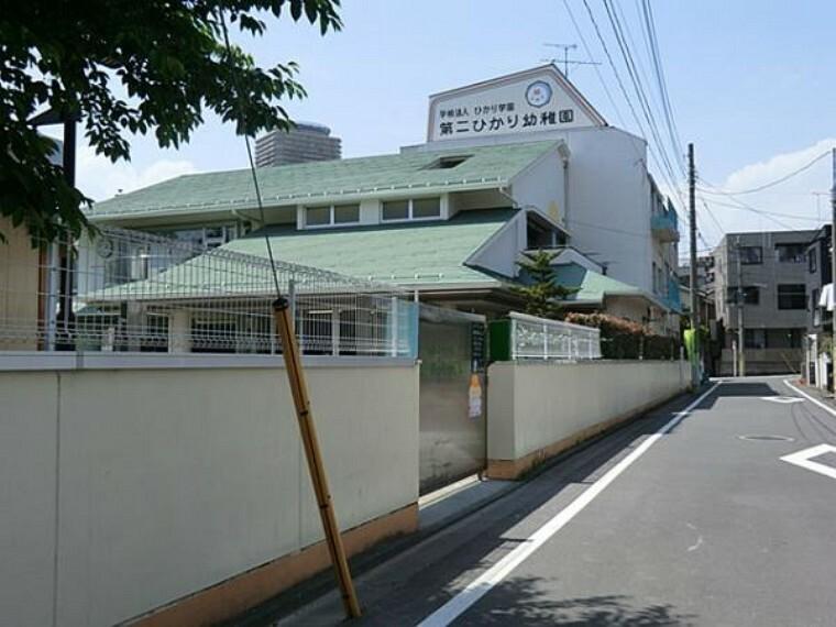 幼稚園・保育園 第二ひかり幼稚園 約650m