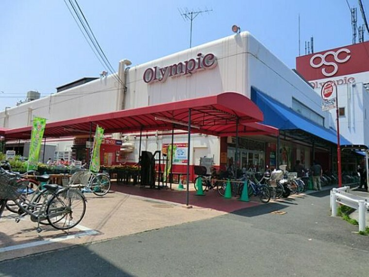 スーパー オリンピック川崎鹿島田店 約810m