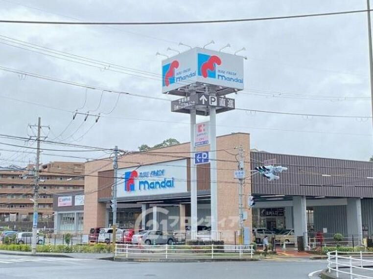 スーパー 万代 生駒店