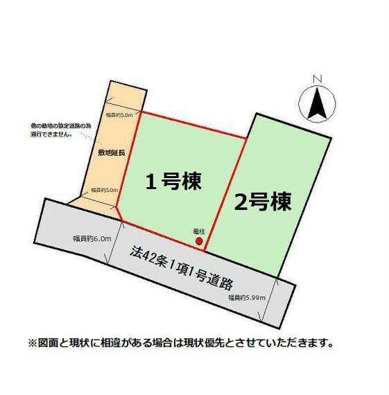 区画図 区画図。 駐車場のスペースなど実際にご確認もお気軽にお問い合わせください。
