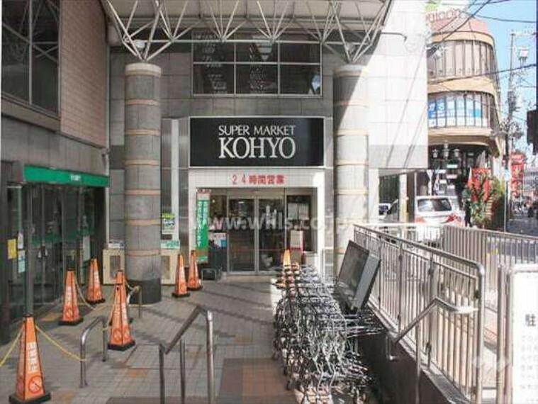 スーパー KOHYO(コーヨー)(阪急高槻店)の外観