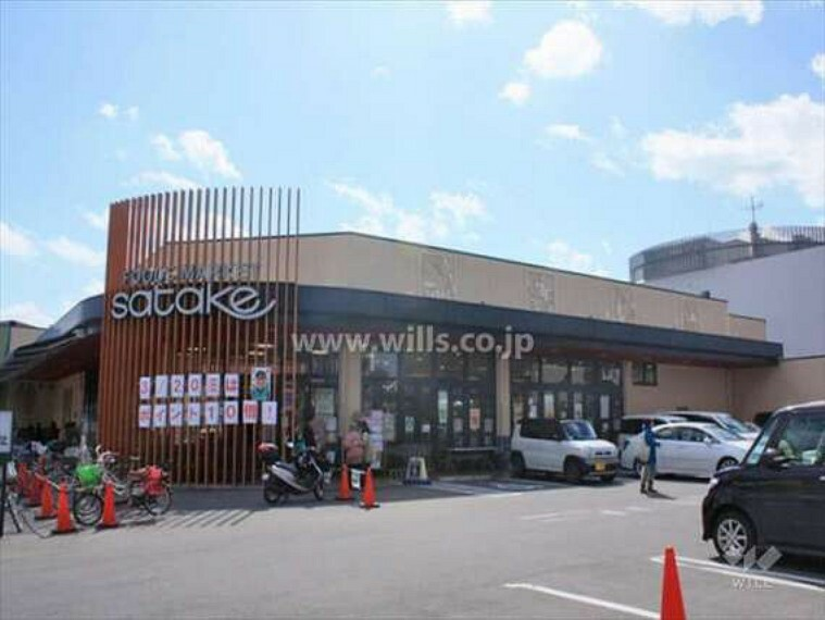 スーパー フーズマーケットサタケ(高槻城西店)の外観