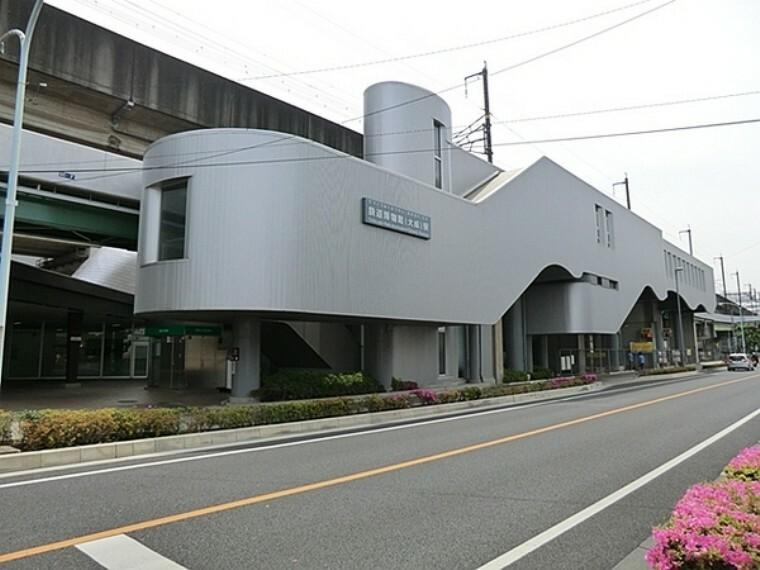 鉄道博物館駅(ニューシャトル 伊奈線)