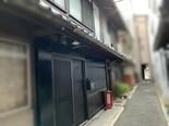 京都市南区東九条上御霊町