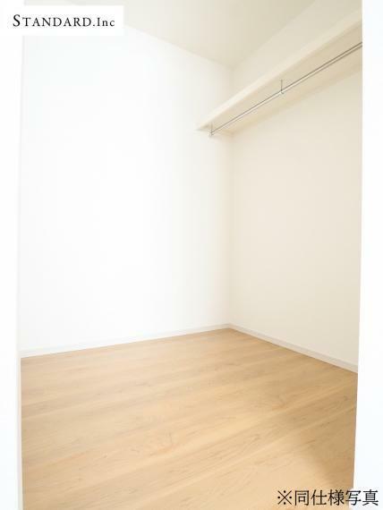 ウォークインクローゼット 【同仕様写真】主寝室WIC内