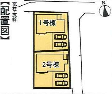 区画図 ぜひ現地にて、実際の建物・街並み・日当たり等ご確認下さい!お気軽にお問い合わせください。