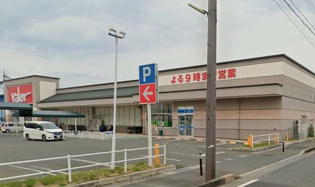 スーパー バロー安曇川店