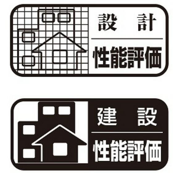 外観・現況 耐震等級『3』を取得した地震に強い家