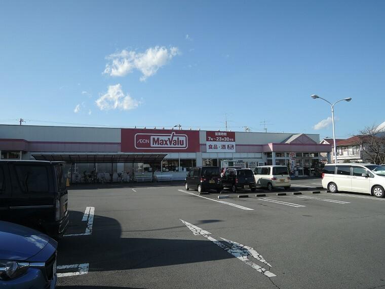 スーパー マックスバリュ原町西店