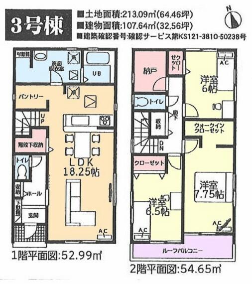 間取り図 2階にはウォークインクローゼットと納戸完備でいつでもスッキリとした住空間を保てます。