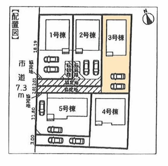 区画図 3号棟 カースペース3台駐車可。