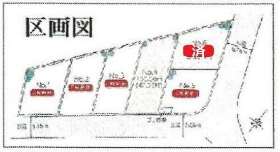 区画図 敷地広々約47坪のNo.4区画です。