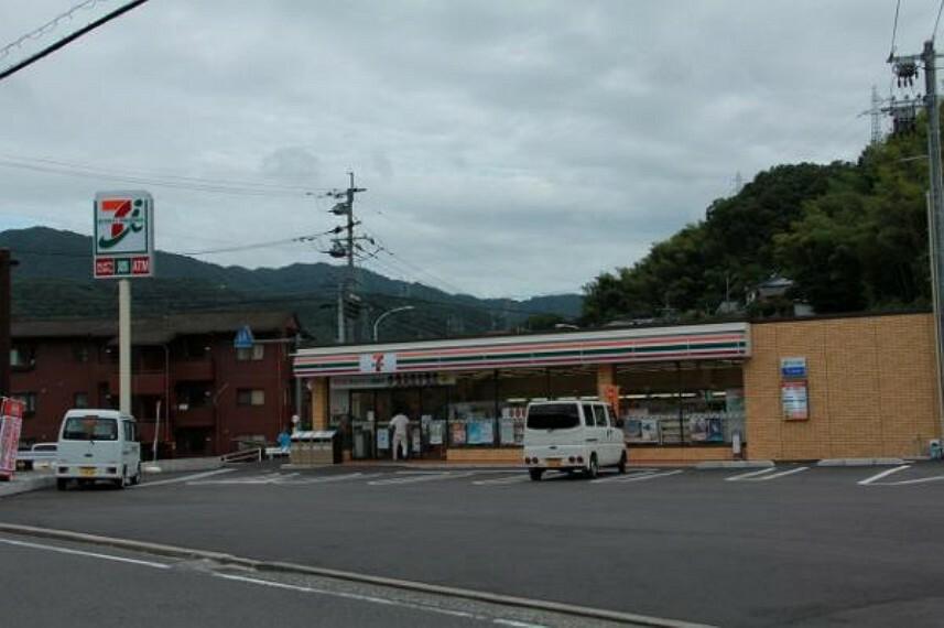 コンビニ セブンイレブン 広島畑賀2丁目店