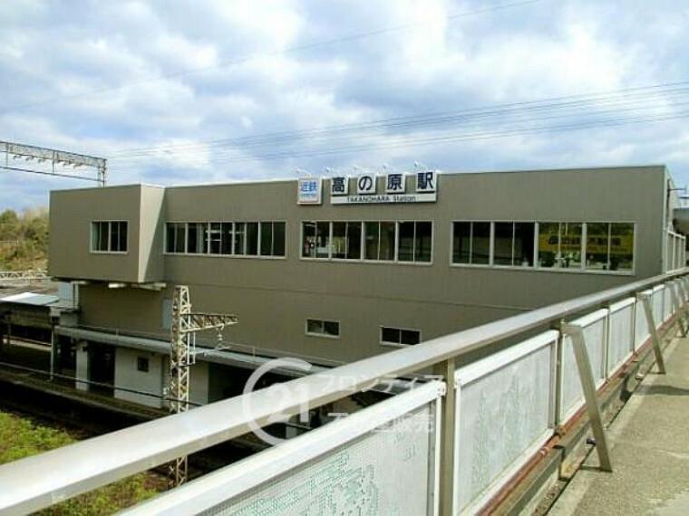 近鉄京都線「高の原駅」が最寄り駅です