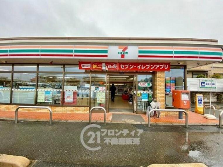 コンビニ セブンイレブン 木津川州見台1丁目店