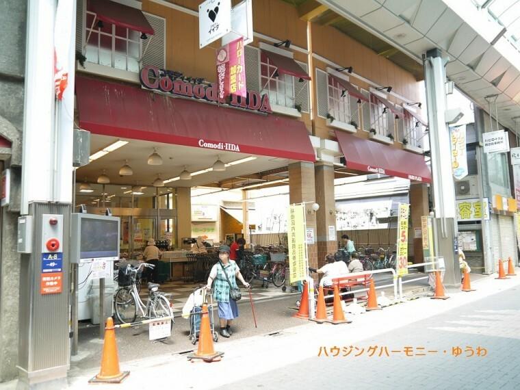 スーパー 【スーパー】コモディ イイダ 大山店(ハッピーロード)まで436m