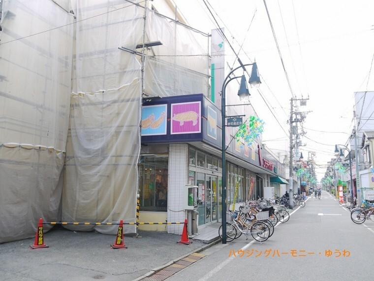 スーパー 【スーパー】コモディ イイダ 幸町店まで957m