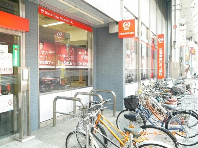 銀行 【銀行】三菱東京UFJ銀行 大山駅前支店まで247m