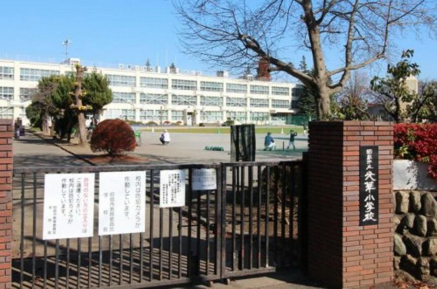 小学校 【小学校】昭島市立光華小学校まで720m