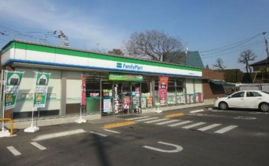 コンビニ 【コンビニエンスストア】ファミリーマート昭島田中町店まで466m