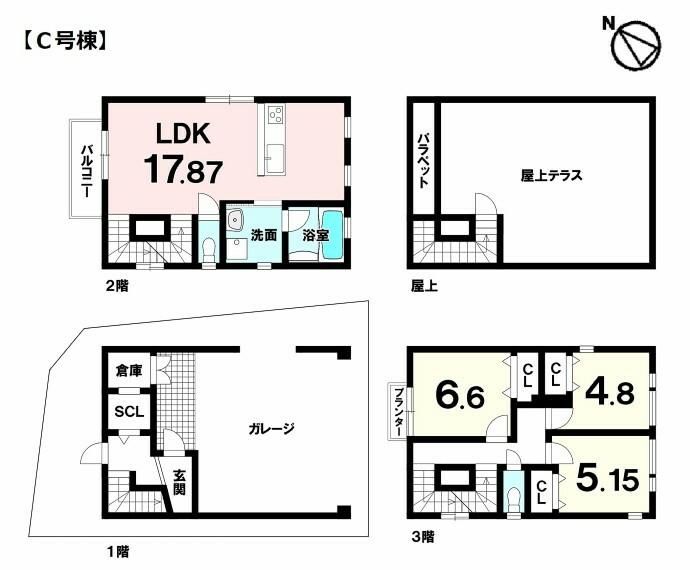 間取り図 3階建て・RC構造・3LDK!ガレージ・屋上付き!シューズインクローゼット・倉庫などの収納が豊富