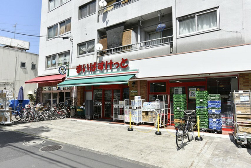 スーパー まいばすけっと足立中川4丁目店