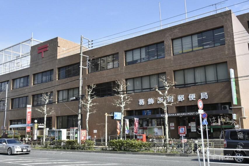 郵便局 葛飾新宿郵便局