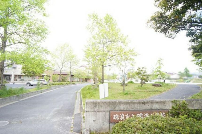 小学校 瑞浪小学校 瑞浪小学校まで1300m(徒歩約17分)