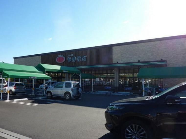 スーパー スーパーやまのぶ野見山店