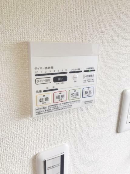 雨の日の洗濯物干しにも便利。浴室暖房乾燥機付きです。