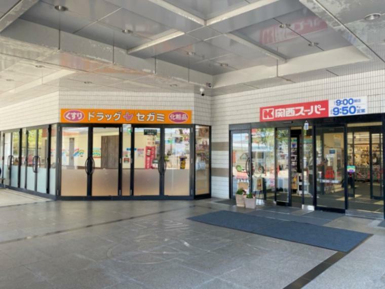スーパー 関西スーパー レ・アール店