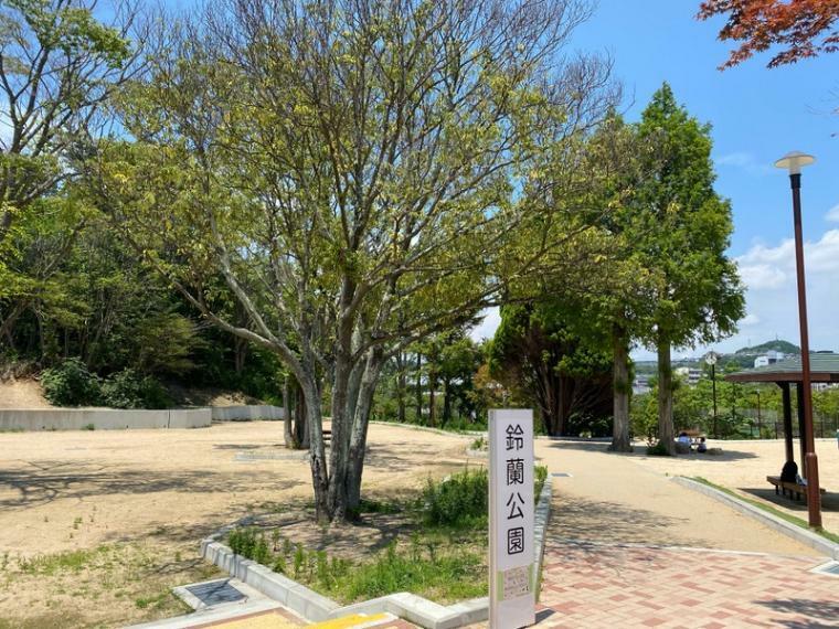 公園 鈴蘭公園