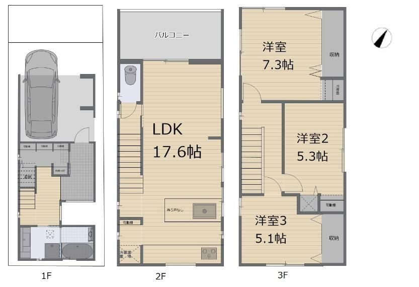 間取り図 ひろびろ玄関と土間収納のうれしい間取 ※5.3帖の洋室は納戸申請となります。