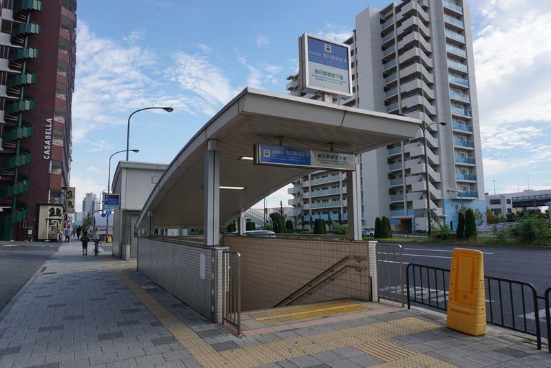 阪神「春日野道」駅