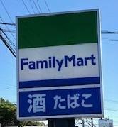 コンビニ ファミリーマート犬山若宮店